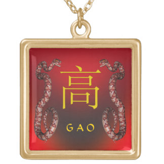 Gao Monogram Snake Gold Plated Necklace
