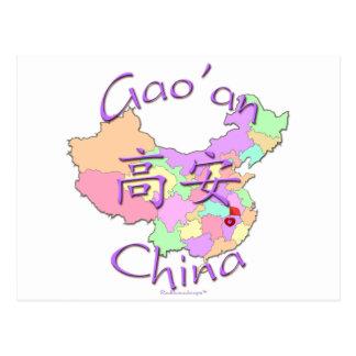 Gao'an China Postcard