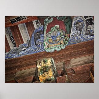Gargoyle de la puerta del templo de Daigoji - Kyot Póster