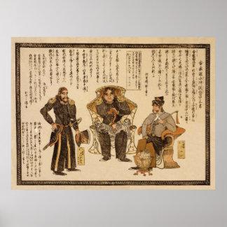 Gasshukoku Suishi Teitoku Kojogaki 1854 Póster