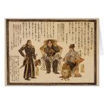 Gasshukoku Suishi Teitoku Kojogaki 1854 Felicitacion