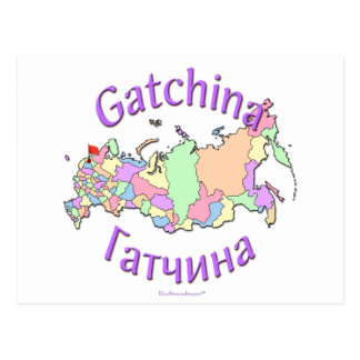 Gatchina Rusia Postal