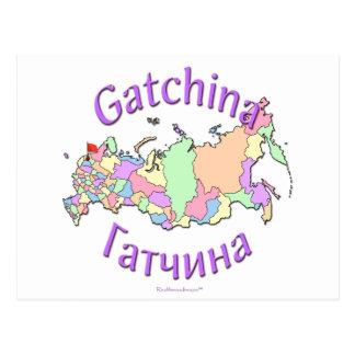 Gatchina Russia Postcard