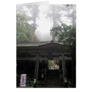 Gateway to temple greeting card