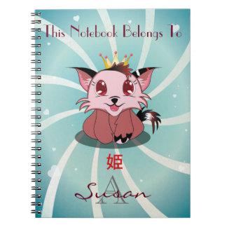 Gatito del animado - Hime, cuaderno