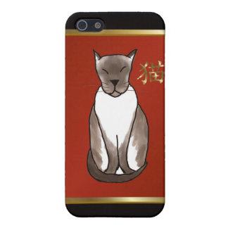 Gatito siamés con el caso del iPhone 5 del rojo y  iPhone 5 Cárcasas