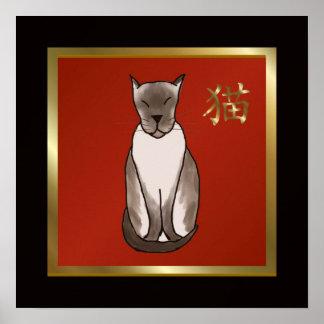 Gatito siamés con la impresión del rojo y del post impresiones