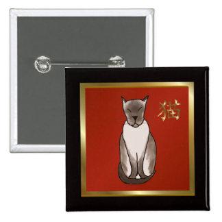 Gatito siamés con rojo y el botón del oro pins
