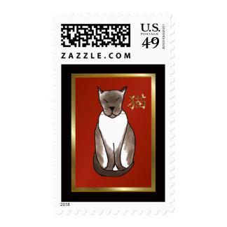 Gatito siamés con rojo y el sello del oro