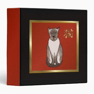 Gatito siamés con rojo y la carpeta del libro de r