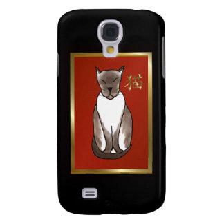 Gatito siamés con rojo y oro