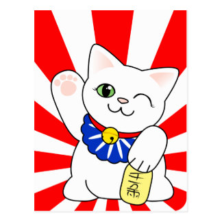 Gato afortunado de Maneki Neko Tarjeta Postal