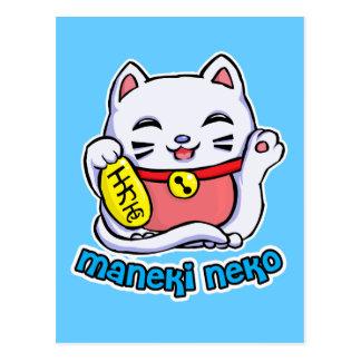 Gato afortunado de Maneki Neko Postal