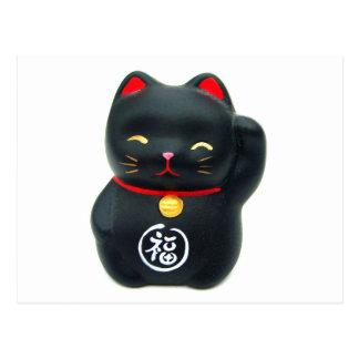 """Gato afortunado del gato de Maneki Neko """"tentando"""" Postal"""