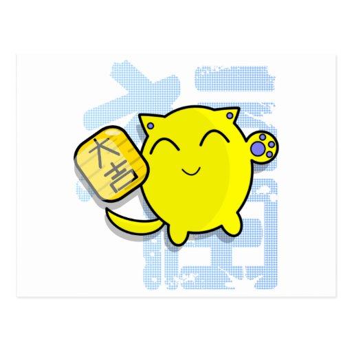gato afortunado japonés lindo - amarillo postales