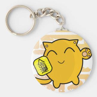 gato afortunado japonés lindo - oro llavero redondo tipo pin