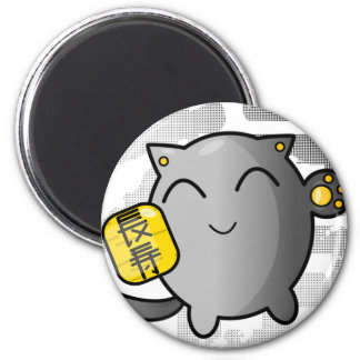 gato afortunado japonés lindo - plata imán redondo 5 cm