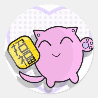 gato afortunado japonés lindo - rosa etiquetas redondas