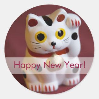 Gato afortunado • Pegatina del Año Nuevo -
