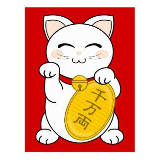 Gato de la buena fortuna - Maneki Neko Postales