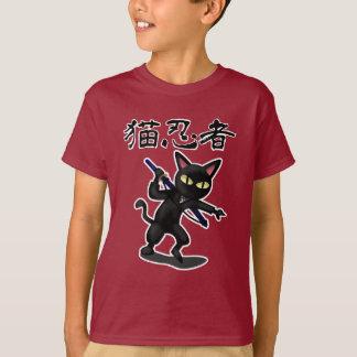 Gato de Ninja Playera