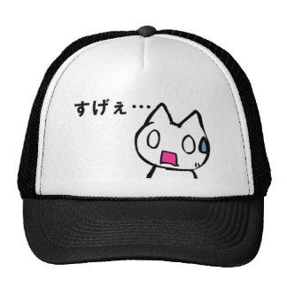 Gato del japonés de Mona Neko Gorras De Camionero