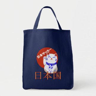 Gato del saaka de Maneki Neko Nihon Bolsa
