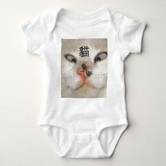 Gato divertido en chino playera