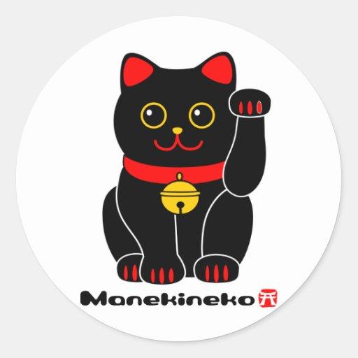 Gato Manekineko-Afortunado Pegatina Redonda