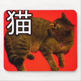 Gato Mousepad de Neko