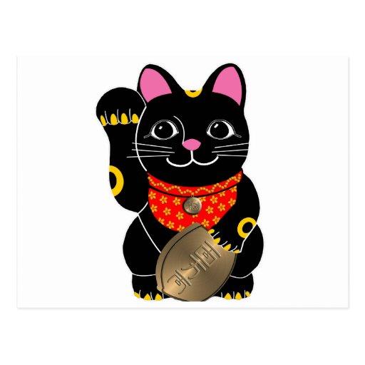 Gato negro tarjeta postal
