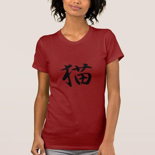Gato - Neko T-shirt