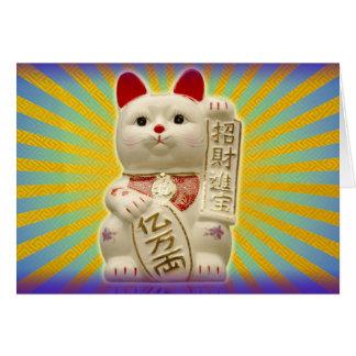 Gato que agita japonés de la buena suerte del gato tarjeta de felicitación