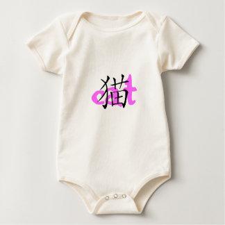 Gato rosado del chino del gato trajes de bebé