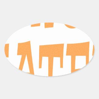 Gator Hater Tenn Orange design Oval Stickers