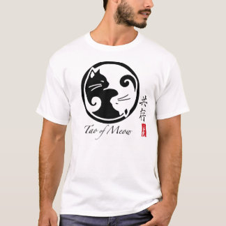 Gatos de Yin Yang el | Tao de la camiseta de los