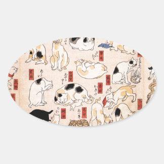 Gatos en las cincuenta y tres estaciones del pegatina ovalada