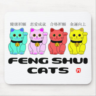 Gatos gato-Que tientan del shui de Feng Alfombrillas De Ratones