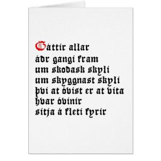 Gáttir Allar (Hávamál, Stanza 1) Stationery Note Card