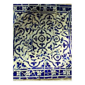 Gaudi s Park Guell Mosaic Tiles Barcelona Postcard