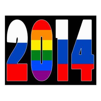 Gay Pride Rainbow Russian Flag 2014 Postcard