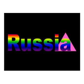 Gay Russia Postcard