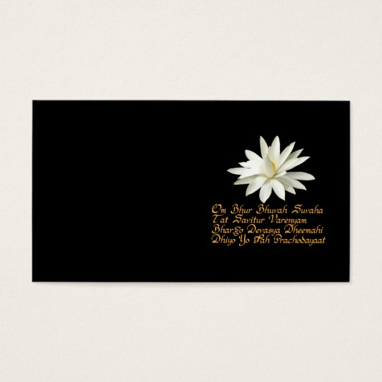 Gayatri mantra business card