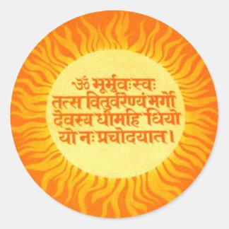 Gayatri Mantra Classic Round Sticker