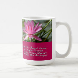 Gayatri mantra coffee mug