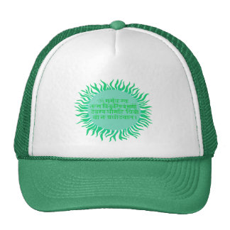 Gayatri Mantra Trucker Hat