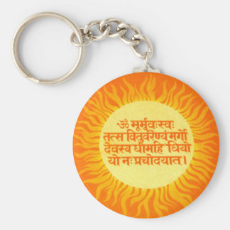 Gayatri Mantra Keychain