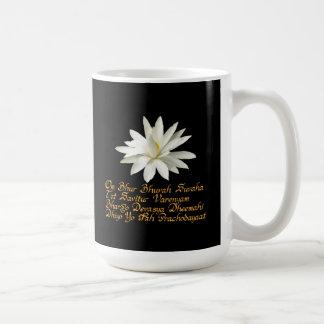 Gayatri mantra classic white coffee mug