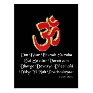 Gayatri mantra postcard