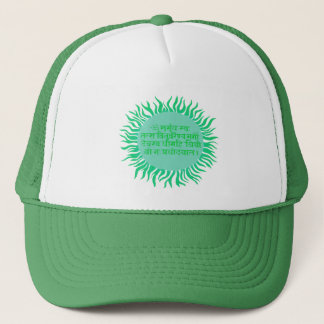 Gayatri Mantra Trucker Hat